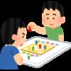 謎解きボードゲーム部を作りたい   関西謎解きサークルAll Clear!