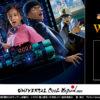 名探偵コナン・ワールド|ユニバーサル・クールジャパン 2020|USJ