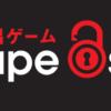 Escape Room Osaka | Japan | Escape Osaka
